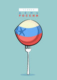 Meat dumpling in color Russian flag on a fork. Favorite food Rus Stock Photos