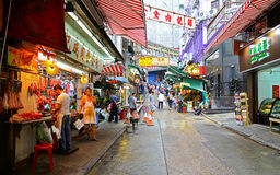 Meat market at gage street, hong kong Stock Photo