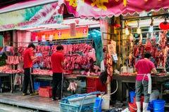 Meat Market, Hong Kong Royalty Free Stock Images