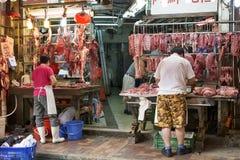 Meat Market, Hong Kong Stock Photos