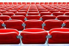 Meazza Stadium Stock Images