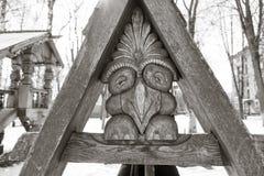 meblarski stary huśtawkowy drewniany Zdjęcie Royalty Free