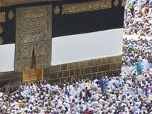 Mecca Stock Image