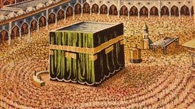 mecca Fotografia de Stock Royalty Free