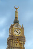 Mecca Clock Tower. Mosque tower - in Mecca written on it allah ia the only god Stock Images