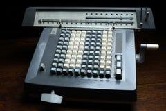Mechanical calculator Royalty Free Stock Photos