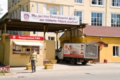 Mechanized bakery royalty free stock image
