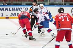 Mecz hokeja na końcowej ceremonii Obraz Royalty Free