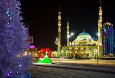 Meczet serce Czeczenia i Grozny miasto przy nocą Zdjęcie Stock