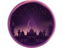 Meczet w purpurach barwi niebo noc, Wektorowa ilustracja Ilustracji