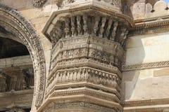 Meczetowa architektura obraz stock