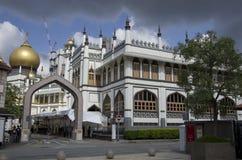 meczetowy sułtan Singapore Zdjęcia Royalty Free