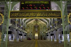 meczetowy sułtan Singapore Fotografia Stock