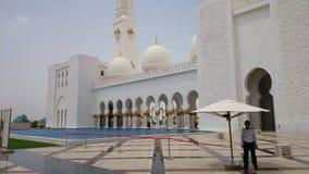 meczetu Obraz Royalty Free