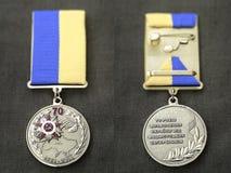 Medaglia 70 anni di liberazione dell'Ucraina dai Nazi Immagine Stock Libera da Diritti