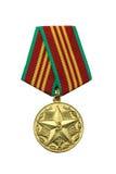 Medaglia con una stella Fotografie Stock