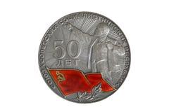 Medaglia d'argento da tavolino commemorativa Immagini Stock Libere da Diritti