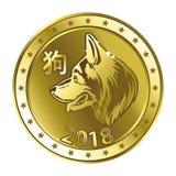 Medaglia d'oro con il simbolo del cane 2018 Immagini Stock