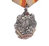 Medaglia di gloria Labor dell'Unione Sovietica Fotografia Stock
