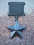 Medaglia di risultato di guerra Fotografie Stock Libere da Diritti