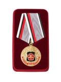 Medaglia di servizio russa immagine stock