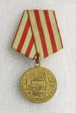 Medaglia per la difesa di Mosca Fotografie Stock Libere da Diritti