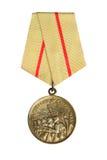 Medaglia per la difesa di Stalingrad Fotografia Stock Libera da Diritti