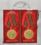 Medaglia per la presa di Berlino a Mosca Fotografia Stock