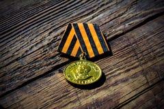 Medaglia per la vittoria nella seconda guerra mondiale Immagine Stock