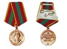 Medaglia per lavoro valorous nella grande guerra patriottica di 1941-1945 Immagini Stock