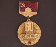 Medaglia sovietica con l'iscrizione 60 anni dell'URSS Immagini Stock Libere da Diritti