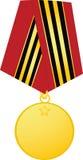 Medaille lizenzfreie abbildung
