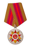 Medaille 70 Jahre des Sieges im Großen patriotischen Krieg Lizenzfreie Stockbilder