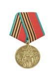 Medaille UDSSR Lizenzfreies Stockfoto