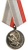 Medaille UDSSR. Lizenzfreie Stockfotos