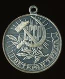 Medaille UDSSR. Lizenzfreie Stockbilder