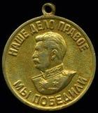 Medaille UDSSR. Stockbild