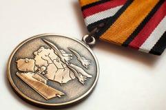 Medaille van Russisch Ministerie van defensie gewijd aan leden van de militaire operatie in Syrië royalty-vrije stock fotografie