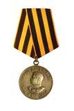 Medaille voor de overwinning stock fotografie