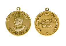 Medal with 2 sides. Medal with 2-side closeup on white background Stock Photo