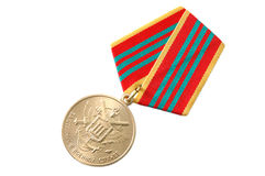Medal. Russian military medal for merit in duty stock images