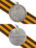 Medal For bravery. Obverse and reverse medal For bravery. Catherine II. On St George's ribbon. On a white background Royalty Free Stock Photos