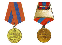 Medal For the Capture of Budapest Stock Photography