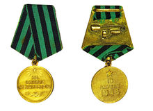Medal For the Capture of Kenigsberg Stock Photos
