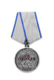 Medal For Courage. Isolated Royalty Free Stock Image