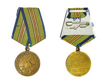 Medal For the Defence of the Caucasus Stock Image