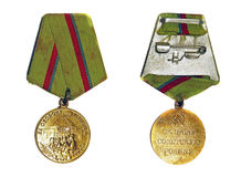 Medal For the Defence of Kiev Stock Image