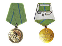 Medal For the Defence of Odessa Royalty Free Stock Photos