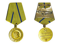 Medal For the Defence of Sevastopol Royalty Free Stock Photos