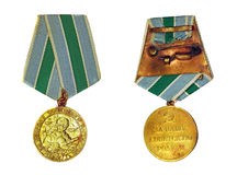 Medal For Defence Soviet Transarctic Stock Image